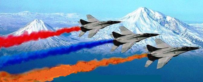 Armenian jets